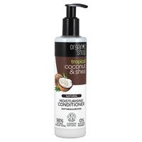 Nawilżająca odżywka do kokosa i organicznego masła shea (bdih)