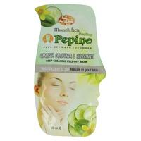 Mascarilla Facial Peeling con Pepino
