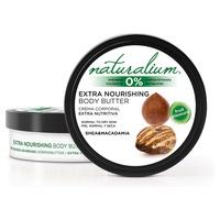 Crema corporal extra nutritiva karité y macadamia